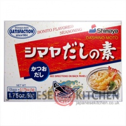 Shimaya : Bonito Flavoured Soup Stock (Dashi No Moto) - 50g