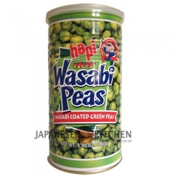 Hapi-snacks : Hot Wasabi Peas (Large Tin) - 280g