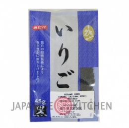Mitake : Roasted Black Sesame Seeds - 45g