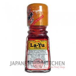 S&B : La-Yu Chili Oil (Chilli Oil) - 33ml
