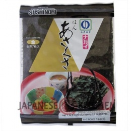 Nagai : Roasted Seaweed (Sushi Nori) - Gold Finest